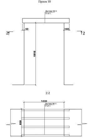 Проектирование железобетонных балок вес железобетонного столба освещения