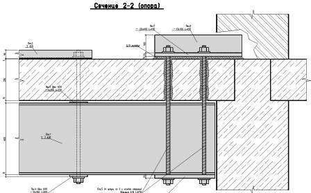 Строительные конструкции железобетонные конструкции забивная железобетонная плита